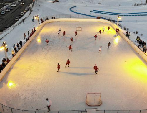 Appel à projet pour la concession de l'exploitation de la patinoire de Montgenèvre